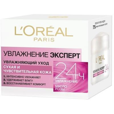 Крем для лица LOreal Paris Эксперт - Увлажнение 50 мл 24 часа A4510016 крем для лица loreal paris эксперт увлажнение 50 мл 24 часа