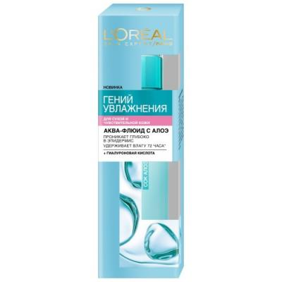LOREAL DERMO-EXPERTISE Гений Увлажнения Аква-флюид для лица для сухой и чувствительной кожи 70мл жидкость аква кем викендер 2л