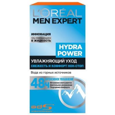 LOREAL MEN EXPERT Уход для лица увлажнение Гидра Пауэр 50мл жидкость scojuice rockshox 50мл 0мг