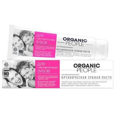 Зубная паста Organic People Для чувствительных зубов 100 мл 1kg potassium citrate food grade 99%