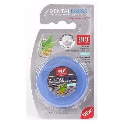 SPLAT Зубная нить Кардамон 30 м зубная нить plackers 48 kid s