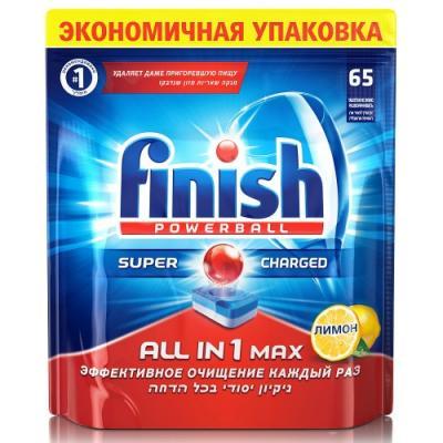 Таблетки для посудомоечной машины Finish All in1 Max: Shine&Protect 65шт 3018750 finish all in 1 блеск и защита лимон 65 таблеток