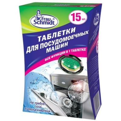 FRAU SCHMIDT Таблетки для мытья посуды в посудомоечной машине Все в 1 15 таб. бытовая химия frau schmidt classic таблетки для мытья посуды в посудомоечной машине все в 1 60 шт