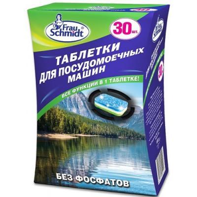 FRAU SCHMIDT Таблетки для мытья посуды в посудомоечной машине Все в 1 без фосфатов 30 таблеток бытовая химия frau schmidt classic таблетки для мытья посуды в посудомоечной машине все в 1 60 шт