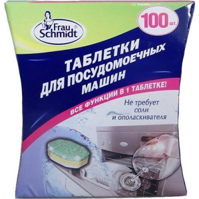 Таблетки для посудомоечной машины Frau Schmidt Все в 1 1шт бытовая химия frau schmidt classic таблетки для мытья посуды в посудомоечной машине все в 1 60 шт