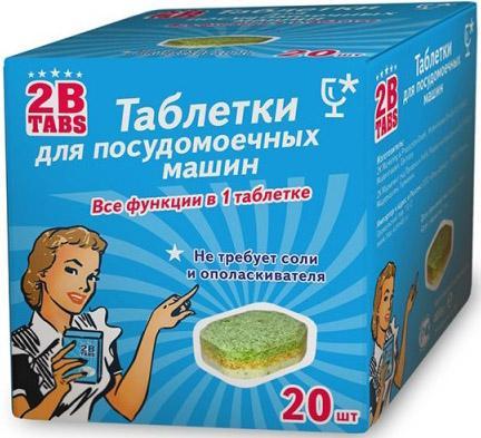 """Таблетки для посудомоечной машины Frau Schmidt """"Все в 1"""" 20шт 4919000"""