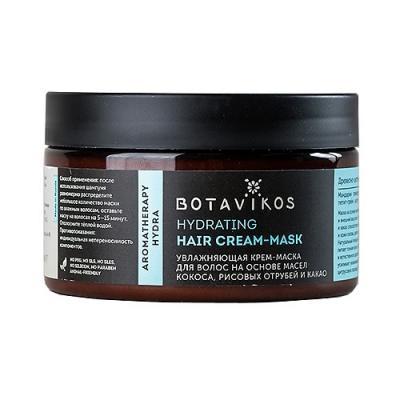 Botavikos Маска для волос увлажняющая Hydrating Hair Cream-Mask 250 мл маска barex dry hair hydrating mask