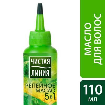 ЧИСТАЯ ЛИНИЯ Масло для волос Репейное 110мл косметика для мамы чистая линия масло для волос репейное 110 мл