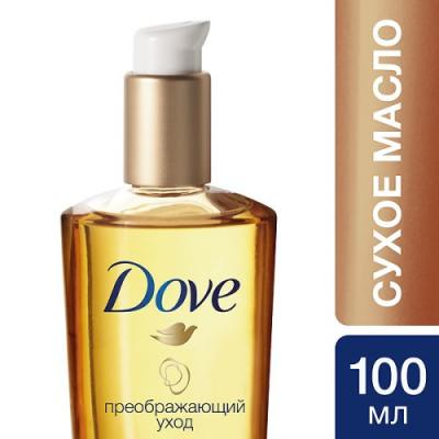 DOVE Сухое масло для волос Advanced Hair Series Преображающий уход 100мл тайское кокосовое масло для волос
