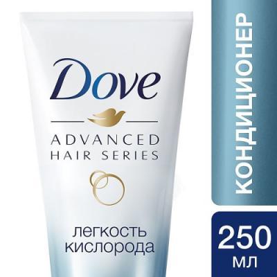 Кондиционер Dove Advanced Hair Series. Легкость кислорода 250 мл 21188401 косметика для мамы dove кондиционер для волос advanced hair series прогрессивное восстановление 250 мл
