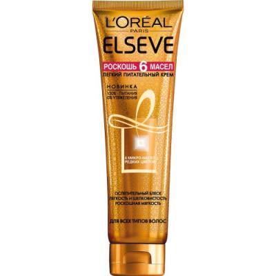 LOREAL ELSEVE Крем-масло для волос 6 масел 150мл elseve маска для волос 3 ценные глины 150 мл