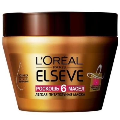 LOREAL ELSEVE Маска для волос Роскошь 6 масел 300мл elseve маска для волос 3 ценные глины 150 мл