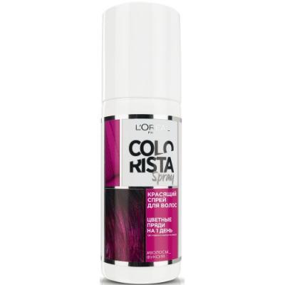 LOREAL Colorista Спрей для волос красящий фуксия