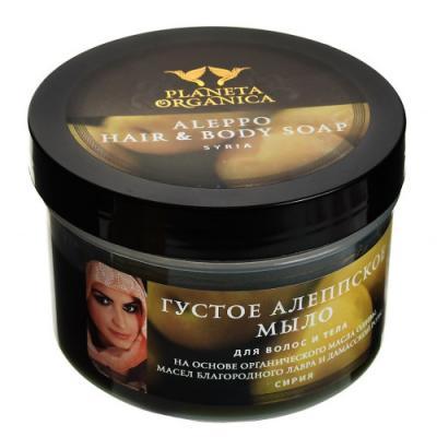 PLANETA ORGANICA Мыло для волос и тела Алеппское мыло 300 мл planeta organica масло для тела бразильское для похудения 300 мл