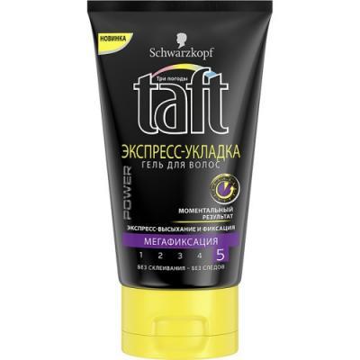 Гель для укладки волос Taft гель Power. Экспресс-укладка 150 мл taft 150