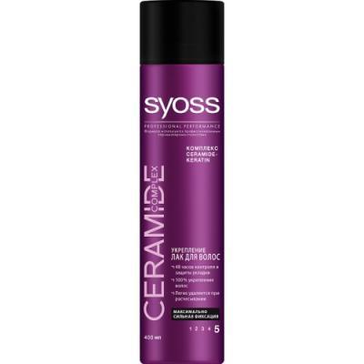 Лак для волос SYOSS Ceramide Complex 400 мл syoss лак для волос ceramide complex укрепление максимально сильная фиксация 400 мл