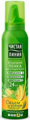 Пена для укладки волос Чистая Линия Объем от корней 150 мл косметика для мамы sante пена для укладки волос 150 мл