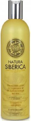 Бальзам NATURA SIBERICA Защита и энергия 400 мл natura siberica спрей для волос живые витамины энергия и рост волос by alena akhmadullina 125мл