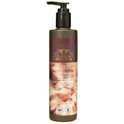 PLANETA ORGANICA Бальзам-Хаммам укрепляющий д/всех типов волос 280 мл. масло kativa morocco argan oil nuspa масло