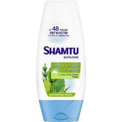 Бальзам SHAMTU Глубокое очищение и свежесть 200 мл 2267323