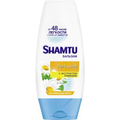 Бальзам SHAMTU Питание с экстрактом ромашки 200 мл 2267321 гели и пенки bubchen с экстрактом ромашки 200 мл