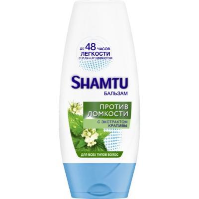Бальзам SHAMTU Против ломкости волос - с экстрактом крапивы 200 мл 2267316 jamaica jamaica no problem