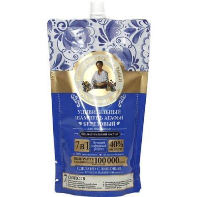 Бальзам Рецепты бабушки Агафьи Березовый 500 мл удивительная серия агафьи бальзам для волос яичный 500мл