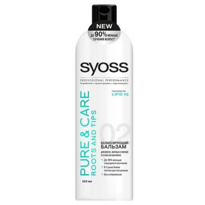 Бальзам SYOSS Pure & Care 500 мл
