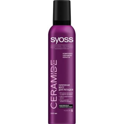 SYOSS Мусс для укладки волос Ceramide Complex Укрепление максимально сильная фиксация 250 мл спрей гель для укладки волос wella design boost it супер сильная фиксация 150 мл