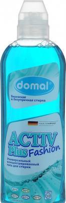 Гель для стирки Domal Activ Plus Fashion 750мл