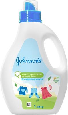 Жидкое стредство для стирки Johnsons baby Для маленьких непосед 1л детские моющие средства johnson's baby johnsons средство для стирки детского белья для маленьких непосед 1л