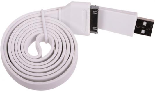Кабель 30 pin 1м LP CD126238 плоский белый