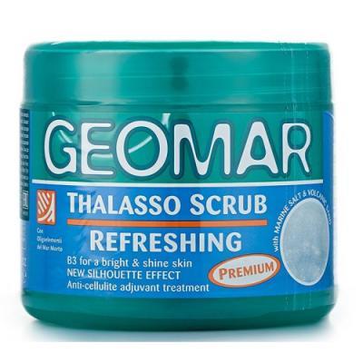 GEOMAR Талассо-скраб освежающий 600 гр. geomar молочко для тела geomar fluida corpo geomar 300 мл