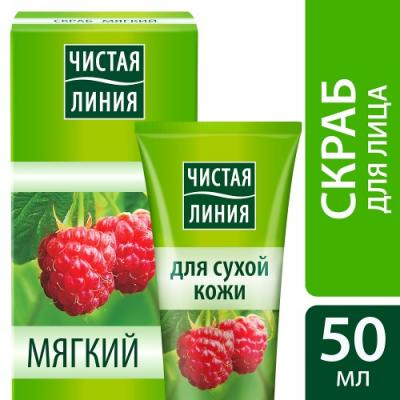 ЧИСТАЯ ЛИНИЯ Мягкий скраб 50мл