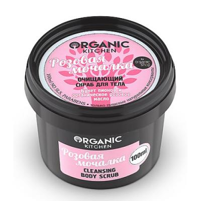 Organic shop Organic Kitchen Скраб очищающий для тела Розовая мочалка 100мл organic shop organic shop скраб для тела colors of beauty бразильское манго 140 мл