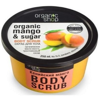 Organic shop Скраб для тела Mango 450мл organic shop скраб для тела детокс 450мл