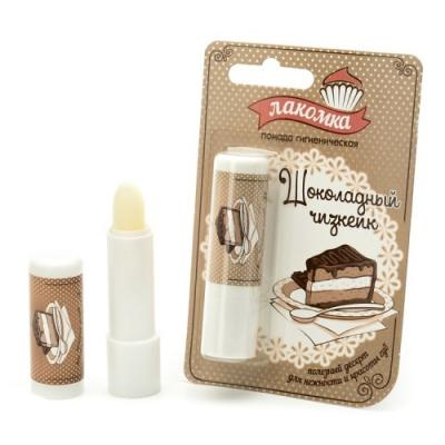 Гигиеническая помада Лакомка Шоколадный чизкейк бесцветный 1475 косметика для мамы аванта гигиеническая помада для губ лакомка шоколадный чизкейк