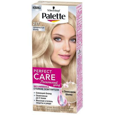 PALETTE PERFECT CARE Крем-краска 217 Серебристый блонд 110 мл цена