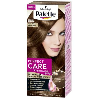 PALETTE PERFECT CARE крем-краска 219 Платиновый Блонд 110 мл palette perfect care 220 кристальный блонд 110 мл