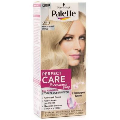 PALETTE PERFECT CARE Крем-краска 220 Кристальный блонд 110 мл palette perfect care 220 кристальный блонд 110 мл