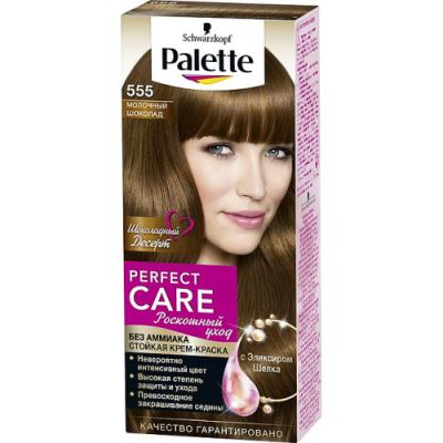 PALETTE PERFECT CARE крем-краска 555 Молочный шоколад 110 мл краски для волос palette palette perfect care 555 молочный шоколад