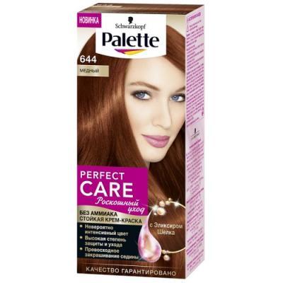 PALETTE PERFECT CARE крем-краска 644 Медный 110 мл palette perfect care 220 кристальный блонд 110 мл