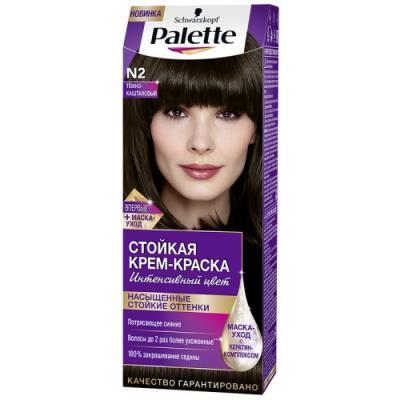PALETTE Стойкая крем-краска N2 Тёмно-каштановый 110мл palette стойкая крем краска ki6 медно каштановый 110мл