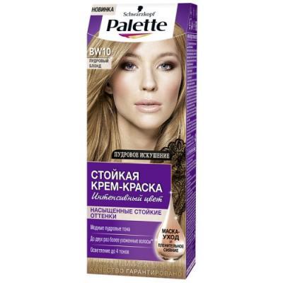 PALETTE Стойкая крем-краска BW10 Пудровый Блонд 110 мл цена