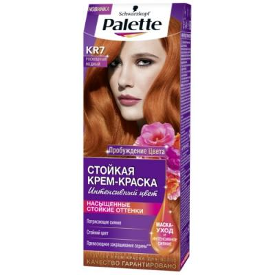 PALETTE Стойкая крем-краска KR7 Роскошный медный 110мл k palette k palette 1day tattoo 24