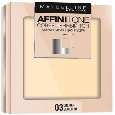 MAYBELLINE Компактная пудра выравнивающая Affinitone 03 светло-бежевый maybelline консилер для лица affinitone 2 3 г 4 оттенка консилер для лица affinitone 01 2 3 г 02 ванильный