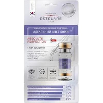 ESTELARE Сыворотка-пилинг для лица Идеальный цвет кожи, 2г х 4 шт institute estelare korea сыворотка филлер ботокс эффект для лица и области глаз 2г х 4 шт