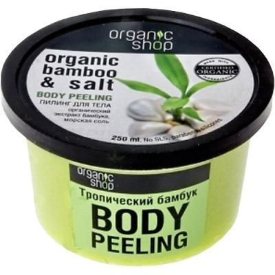 Organic shop Пилинг д/тела Тропический бамбук 250 мл пилинг для тела organic shop сочная папайя 250 мл