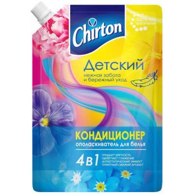CHIRTON Кондиционер для белья Для детского белья 750мл дой-пак