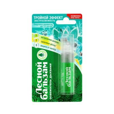 ЛЕСНОЙ БАЛЬЗАМ Освежитель дыхания Тройной эффект Экстрасвежесть 8мл зубные пасты лесной бальзам зубная паста с биогранулами 75мл